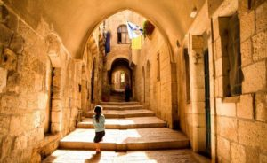 Old City, Jerusalem (Jewish Quarter)